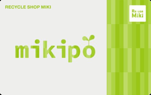 三喜ポイントカード『ミキポ』
