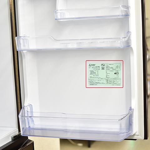 冷蔵庫ドアの内側